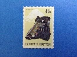 BHUTAN 4 CH FAUNA ANIMALI CINGHIALI SUS SALVANIUS FRANCOBOLLO NUOVO STAMP NEW MNH** - Bhutan