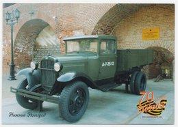 Soviet Truck Gaz-AA WW2 - Transporter & LKW