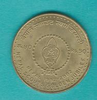 Nepal - Birendra - 50 Rupees - VS2058 (2001) Nepal Scouts - KM1160 - Népal