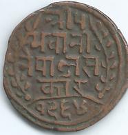 Nepal - Prithvi - 1 Paisa - VS1957 (1900 - KM628) & VS1966 (1909 - KM629) - Nepal