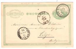 PR6155/ Japan-Nippon Entire PC 3 Sn C.Yokohama 1895 Via N.Y. To Belgium Liège Arrival Cancellation - Cartes Postales