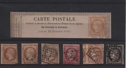 CLASSIQUES  De  FRANCE  -  Petit Lot De 2ème Choix . - France