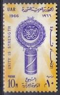 Ägypten Egypt 1966 Organisationen Arabische Liga Arab League Einigkeit Unity Stärke Strength, Mi. 819 ** - Ungebraucht