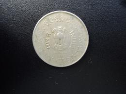 INDE :  50 PAISE  1989 (C)  KM 65    TB+ - India