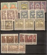 (Fb).Armenia.Rep.Socialista Sovietica.1922.Serie Non Emessa.Valori Nuovi,gomma Integra,MNH (30-15) - Arménie