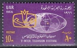 Ägypten Egypt 1966 Technik Technology Fernsehen Television Unterhaltung Entertainment Globis Globe, Mi. 842 ** - Ungebraucht