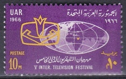 Ägypten Egypt 1966 Technik Technology Fernsehen Television Unterhaltung Entertainment Globis Globe, Mi. 842 ** - Ägypten