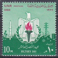 Ägypten Egypt 1966 Tag Des Sieges Victory Staatswappen Wappen Arms Raketen Rockets Industrie Industry, Mi. 844 ** - Ungebraucht
