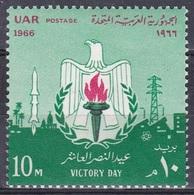 Ägypten Egypt 1966 Tag Des Sieges Victory Staatswappen Wappen Arms Raketen Rockets Industrie Industry, Mi. 844 ** - Ägypten