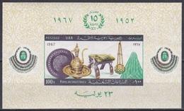Ägypten Egypt 1967 Geschichte History Revolution Wirtschaft Economy Heimindustrie Hausrat Furniture, Bl. 21 ** - Ungebraucht