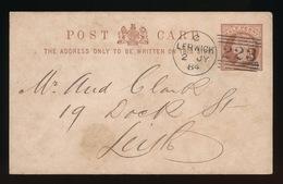 GREAT BRITAIN   HALF PENNY 1884 - 2 SCANS - 1840-1901 (Victoria)
