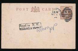 GREAT BRITAIN   HALF PENNY 1899 - 2 SCANS - 1840-1901 (Victoria)