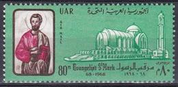 Ägypten Egypt 1968 Religion Christentum Märtyrer Martyrs Hl. Markus Bauwerke Buildungs Kathedrale Kopten, Mi. 883 ** - Ägypten