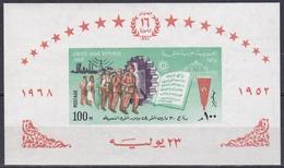 Ägypten Egypt 1968 Geschichte History Revolution Wirtschaft Economy Programm Berufe Industrie Universität, Bl. 22 ** - Ungebraucht