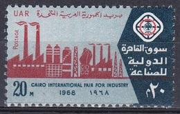 Ägypten Egypt 1968 Wirtschaft Economy Industrie Industry Fabriken Factory Messe Fair Exhibition, Mi. 891 ** - Ungebraucht
