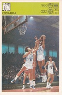 BASKETBALL CARD-SVIJET SPORTA (B228) - Basket-ball