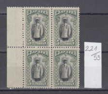 53K221 / 85 Bulgaria 1911 Michel Nr. 81 -  Ferdinand I Of Bulgaria - Monarch ** MNH - Koniklijke Families