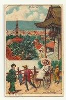 CHROMO FICHE ILLUSTREE / KIOTO Au JAPON - Géographie