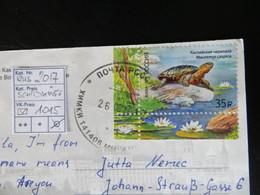 """2017  """" Schilkröte """"  Auf Karte, Sauber Gestempelt   LOT 1015 - 1992-.... Föderation"""