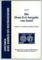 ISRAEL Die DOAR IVRI  Ausgabe -  Heft 52 Neues Handbuch Für Briefmarkenkunde Von Ernst Fluri - Manuali