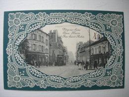 CPA Vitry- Sur- Seine. Place,Mairie,rue Saint Aubin. Animation - Vitry Sur Seine