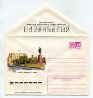 COVER USSR 1976 SARANSK MONUMENT TO V.I.LENIN #76-681 - 1970-79