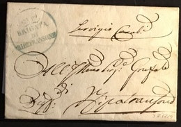 1829 RIPATRANSONE MILITARE PER CITTA' - Italy