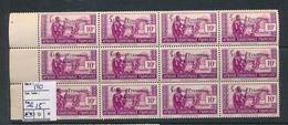 AEF FRANCE LIBRE MAURY DALLAY 140 MNH SANS CHARNIERE - A.E.F. (1936-1958)