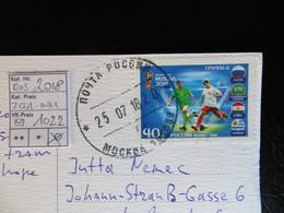 "2018  "" Fifa-WM ""  Auf Karte, Gut Gestempelt   LOT 1022 - 1992-.... Föderation"