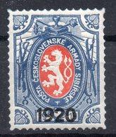 CZECHOSLOVAKIA  1919 , MNH , ARMY IN SIBERIA , EXPERTIZED - Tchécoslovaquie