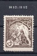 CZECHOSLOVAKIA  1919 , MNH , POSTMARK - Tchécoslovaquie