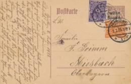 Deutsches Reich - 1923 - Bayern Dienstpostkarte + Extra Stamps Sent From Giessen To Miesbach - Postwaardestukken