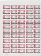 FRANCE 1 Feuille Compléte 50 T 2771 - Vendu Sous Valeur Faciale - 1992 - 1792 An I De La République Française - Full Sheets