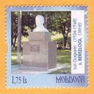 2014  Moldova Moldavie Yuri Gagarin Monument. Village Berezlogi. Personalized Stamp. Space. - Moldova