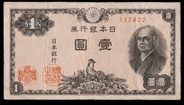 1 YEN    2 SCANS - Chine