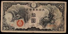 10 YEN    2 SCANS - Chine
