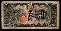 50 YEN ???   2 SCANS - Chine