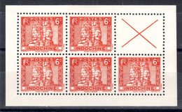 Indochine N° 160 Feuillet De Carnet TTB MNH ** RR - Indochine (1889-1945)