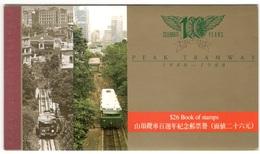 HONG KONG1988:Complete ,undamaged MH(booklet)Mi.544-7 Cat.Value$45 - Hong Kong (...-1997)