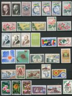10704  GABON  Collection  ** Postes + PA  + Bloc   1959-69  TTB - Gabon (1960-...)