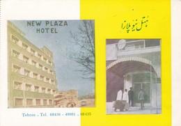 TEHERAN, IRAN. HOTEL NEW PLAZA AVE. PAHLAVI. AVE. HOMAYUN. MAP. CIRCA 1960s - BLEUP - Hotel's & Restaurants