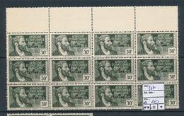 AEF FRANCE LIBRE MAURY DALLAY 127 MNH SANS CHARNIERE - A.E.F. (1936-1958)