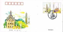 31140. Carta F.D.C. JIANG FAN (China) 2004. Building In Cities. PARC GUELL - JIANMAO TOWER - 1949 - ... República Popular