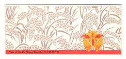HONG KONG1997:MH Complete Undamaged(Booklet)Michel785c&787cmnh** YEAR Of The OX - Hong Kong (...-1997)