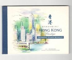 HONG KONG1999:MH Complete Undamaged(Booklet)Michel897A-909Amnh** - Hong Kong (...-1997)