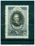 Russia - USSR 1958 - Michel N. 2144 - Vasily Kapnist - 1923-1991 URSS