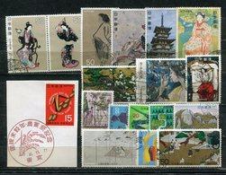 Japan / Lot Mit Verschiedenen Werten O (5/015) - Vrac (max 999 Timbres)