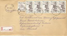 Belgique 1976 - Lettre Recommandée De OOSTERZELE - Flandre Orientale - Cob 1744/1834 X 5 - Belgique