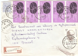 Belgique 1977 - Lettre Recommandée De OUDENAARDE - Flandre Orientale - Cob 854/1829/1838 X 5 - Belgique