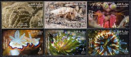 Qatar - 2018 - Marine Organisms - Mint Stamp Set - Qatar